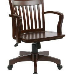 Pottery Barn Baby Chair Modern Pedicure Chairs Swivel Desk Decor Look Alikes