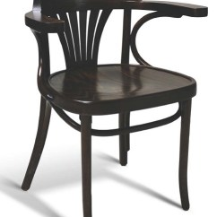 French Bentwood Cafe Chairs Office Chair Back Pain Classic Bent-wood Fan Arm