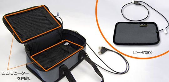 Obento Thanko plateau repas USB