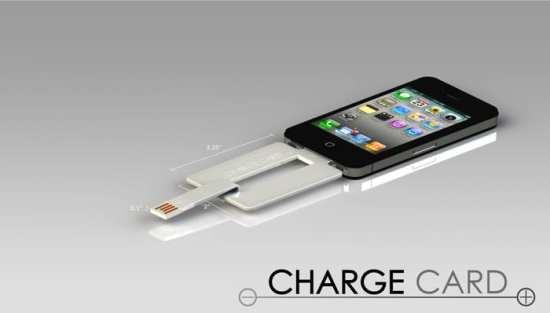 ChargeCard dock iphone