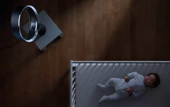 ventilateur Dyson Cool AM06
