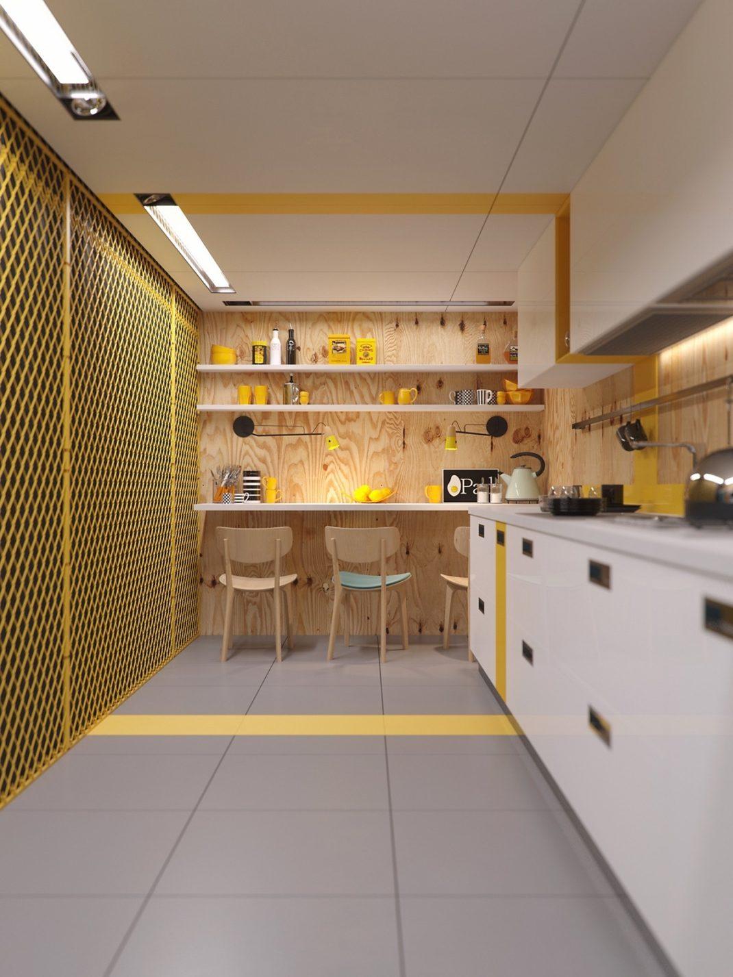 Deseño de cociña amarela