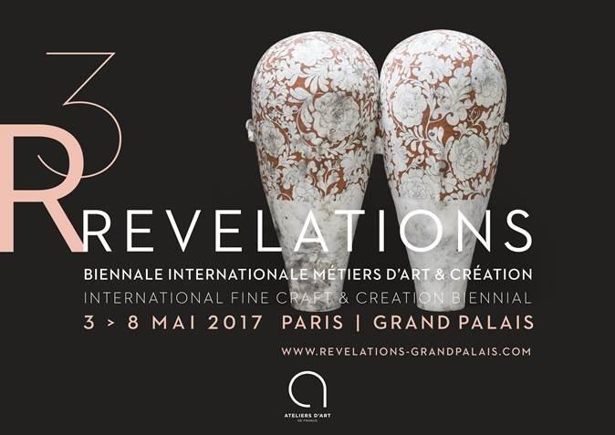 revelations_2017