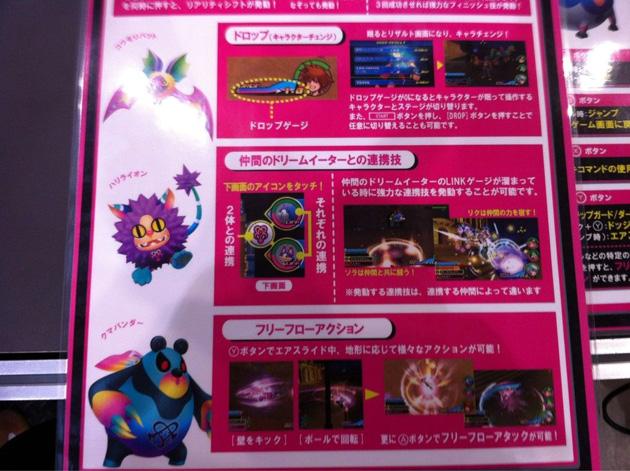 Kingdom Hearts 3D Jump Festa 2011 02