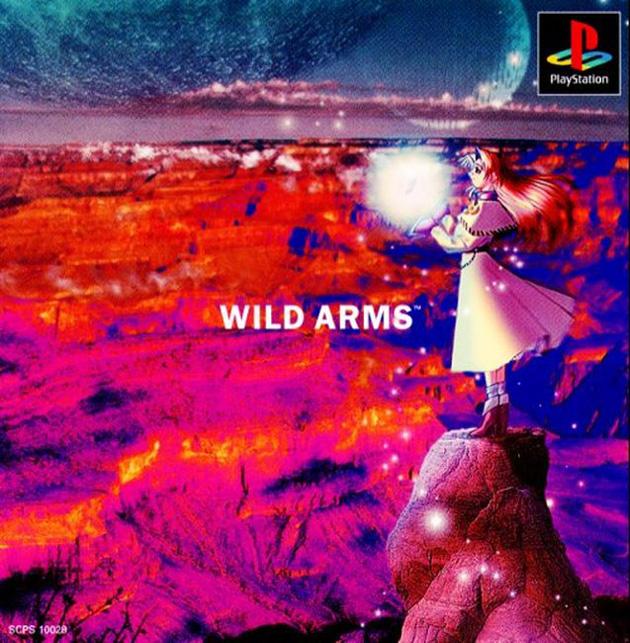 Wild Arms portada japonesa del videojuego