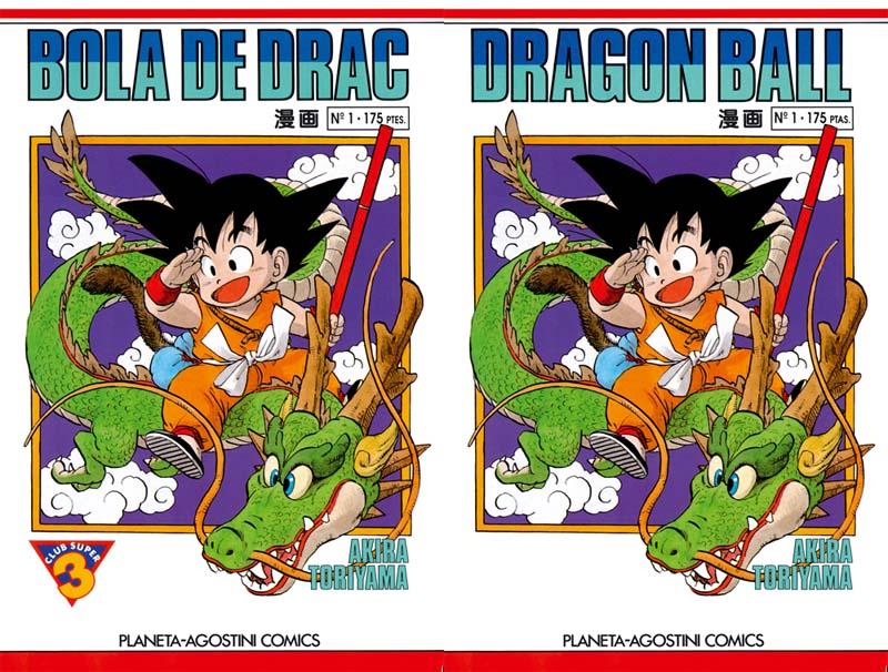 Dragon ball serie blanca Edición 20 aniversario de Dragon Ball