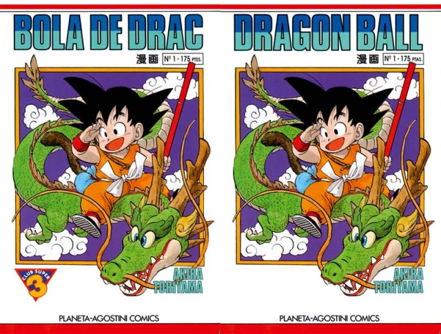 Dragon ball serie blanca Edición 20 aniversario de Dragon Ball