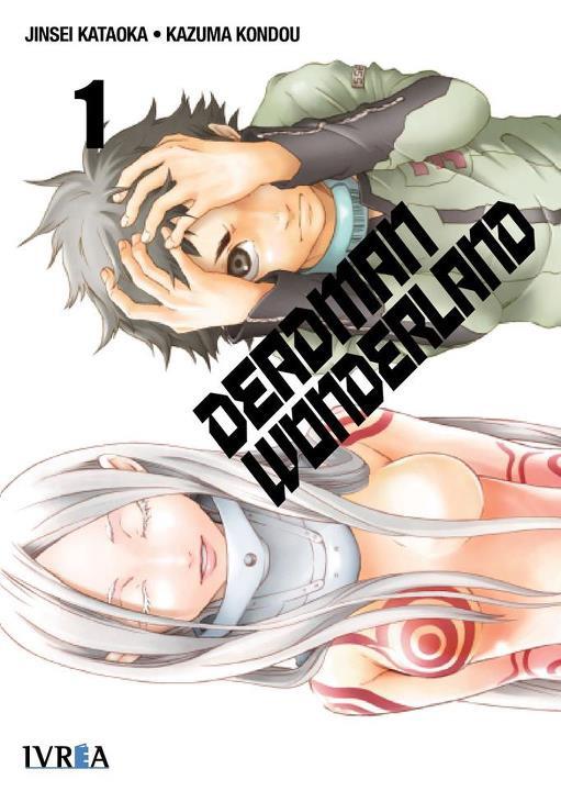 Deadman Wonderland 1