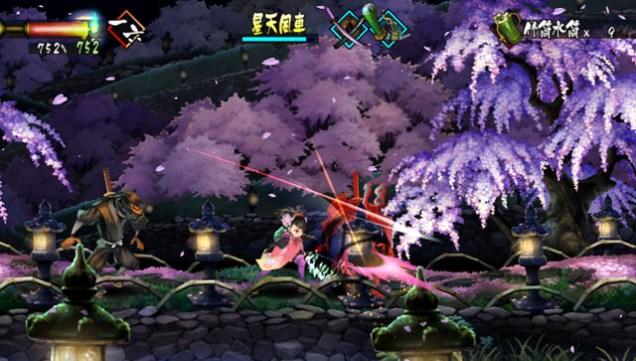 muramasa the demon blade ps vita 12