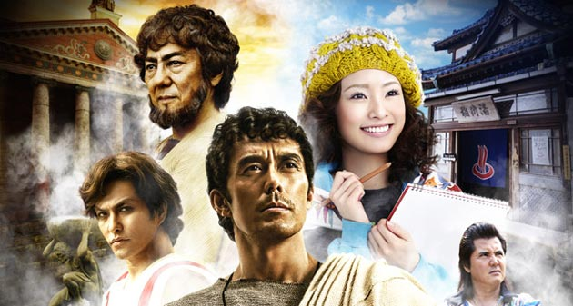 thermae-romae-II-live-action