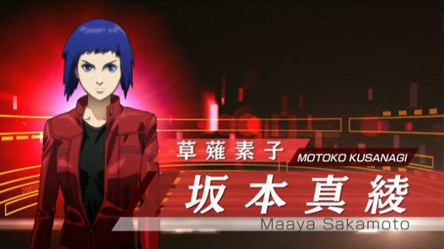 Motoko Kusanagi Ghost in the Shell Arise