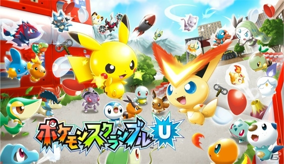 Pokémon Rumble U logo