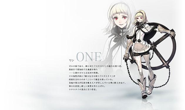 Drakengard-3-One