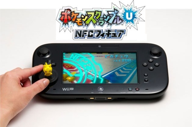 Pokemon Rumble U NFC