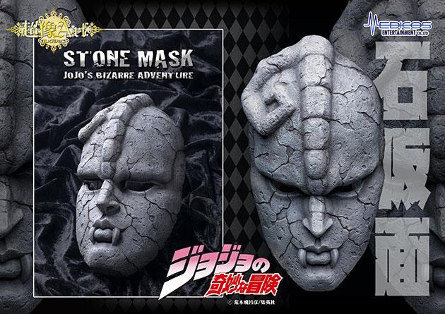 jojos-bizarre-adventure-stone-mask-01