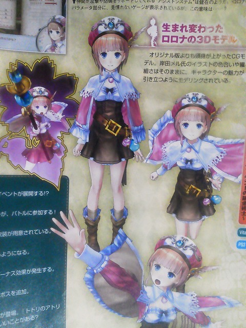 New Atelier Rorona The Origin Story of the Alchemist of Arland 02