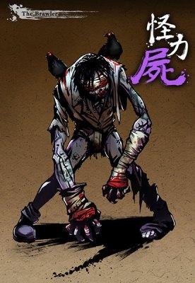 Yaiba-Ninja-Gaiden-Z-Brawler