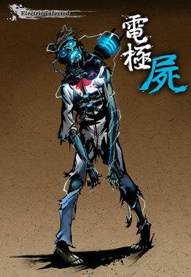 Yaiba-Ninja-Gaiden-Z-Electric