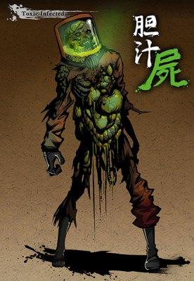 Yaiba-Ninja-Gaiden-Z-Toxic