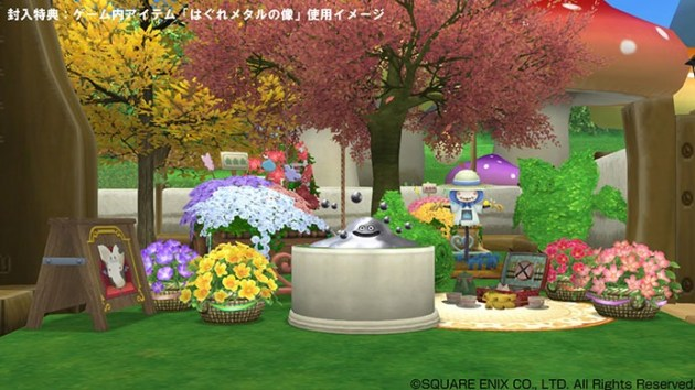 dragon quest x limo decorativo