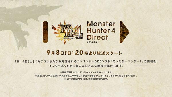 Monster Hunter 4 Direct