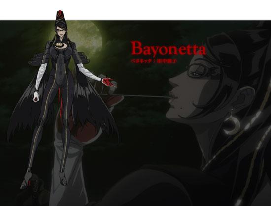 bayonetta-bloody-fate-bayonetta
