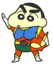 gifs-animados-shin-chan-7482201