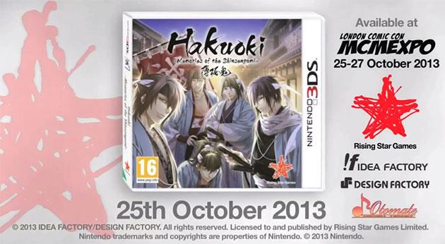 hakuoki-memories-shinsengumi-3ds-pal
