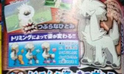 torimian-pokemon-x-y