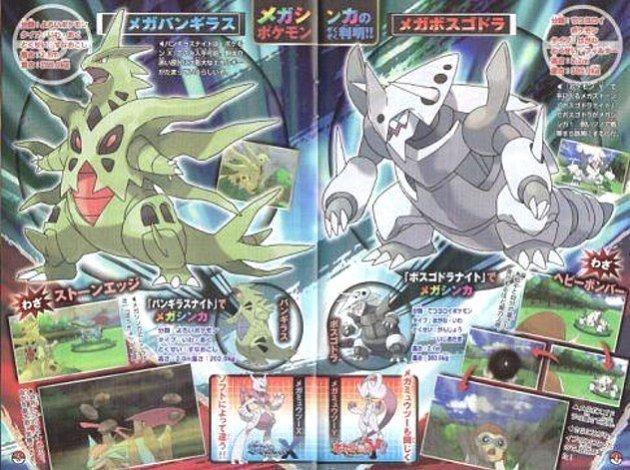 Mega Tyranitar Aggron Pokemon x y