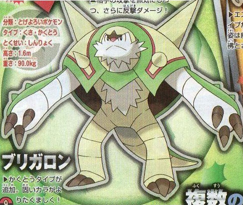 chesnaught-art-pokemon-x-y