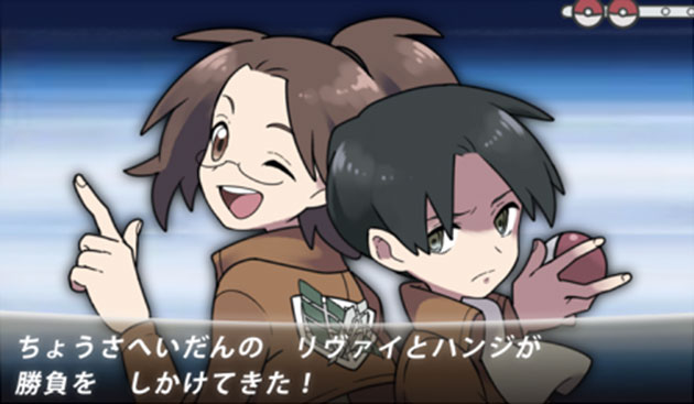 Pokémon-X-Y-combate-10