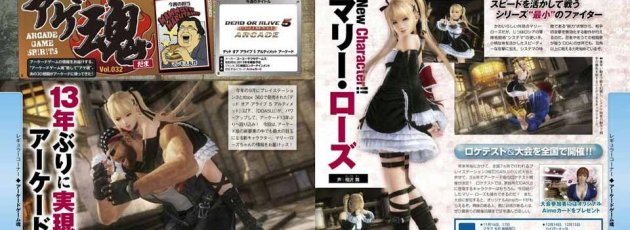 marie rose dead or alive 5