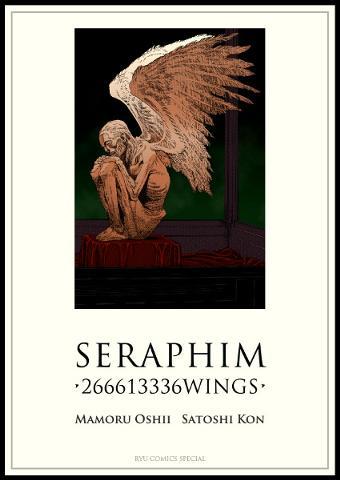 seraphim satoshi kon