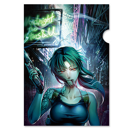 Black Lagoon Clearfile