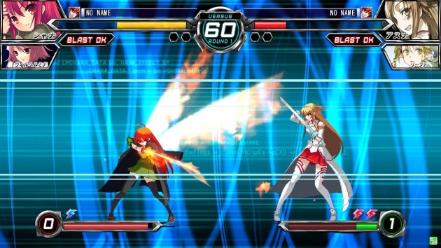 Dengeki Bunko Fighting Climax 04