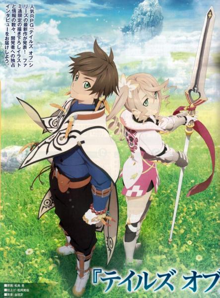 Tales of Zestiria Famitsu