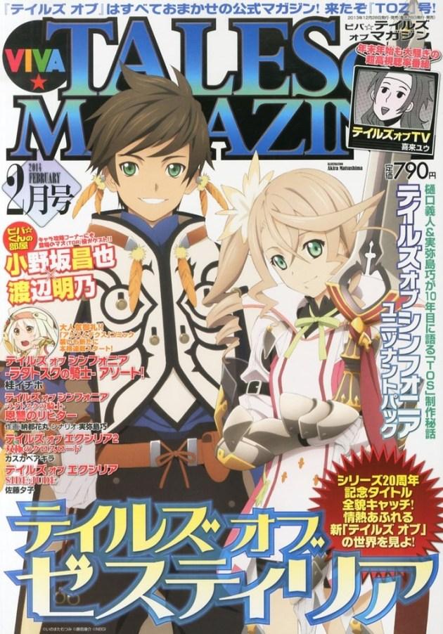Tales of Zestiria portada magazine