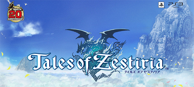 Tales-of-Zestiria-site