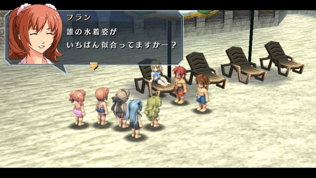 The Legend of Heroes Trails of Blue Evolution 05