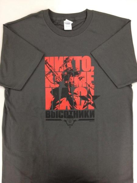 black lagoon camiseta balalaika