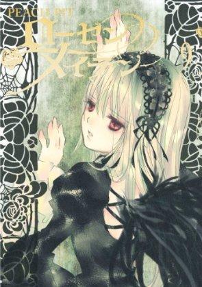 Rozen Maiden 9