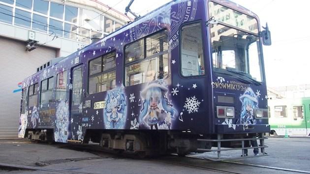 Snow Miku 2014 02
