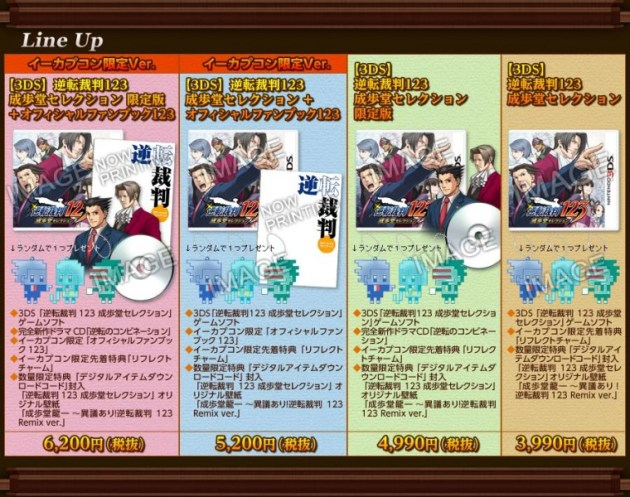 ace-attorney-123-wright-collection-ediciones