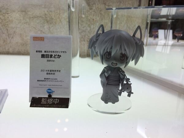 Madoka Kaname Yukata Nendoroid