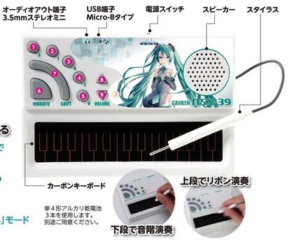 Pocket Miku 02