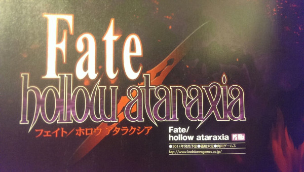 fate hollow ataraxia ps vita