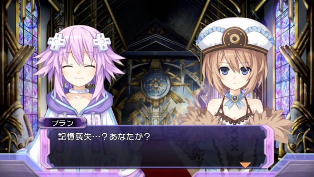 Hyperdimension Neptunia Re Birth 1 03