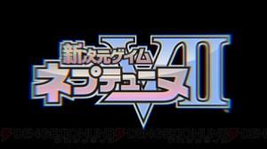 Hyperdimension Neptunia Victory II 01