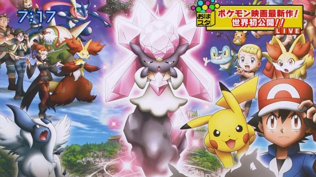Pokemon XY cocoon of destruction diancie cm